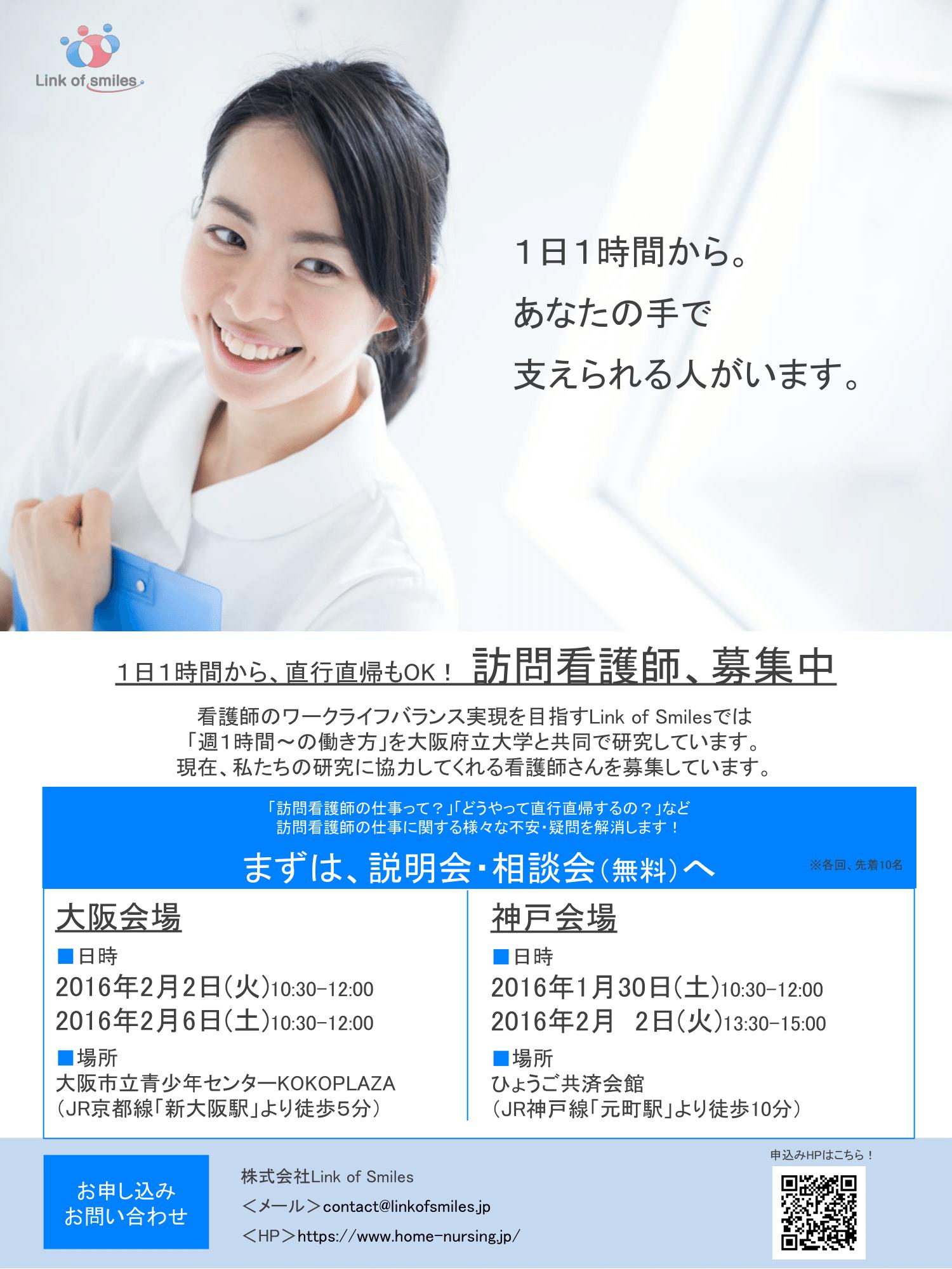 seminar201601