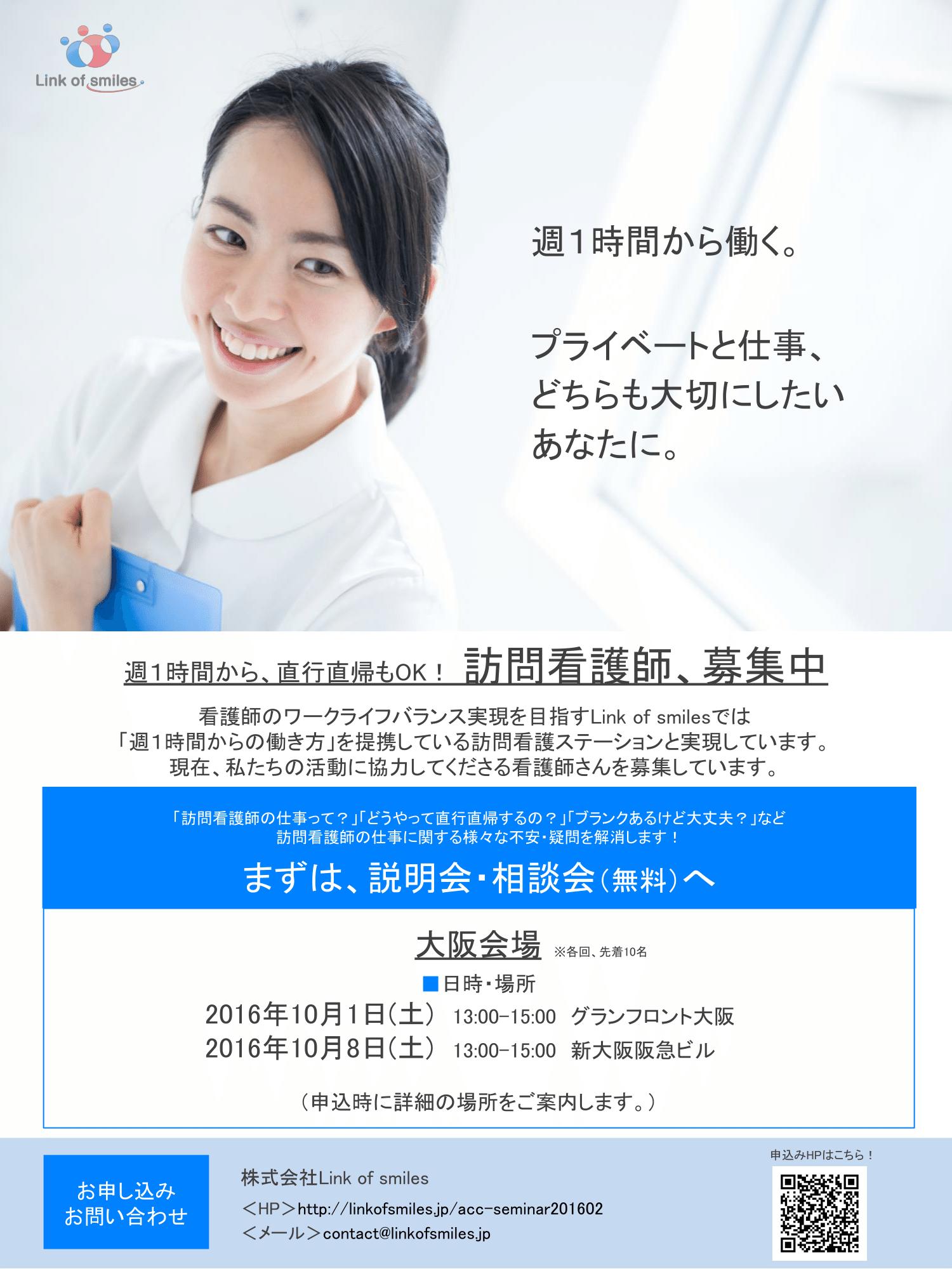 seminar201610